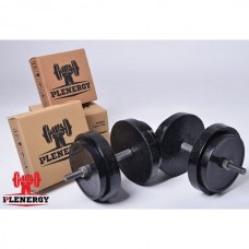Гантели разборные Plenergy 2х16 кг., код: RV-04