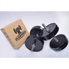 Гантели разборные Plenergy 2х21 кг., код: RV-03