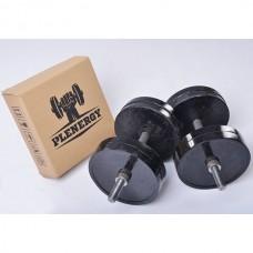 Гантели разборные Plenergy 2х11 кг., код: RV-05