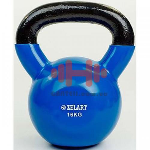 Гиря Zelart 16 кг, код: TA-5161-16