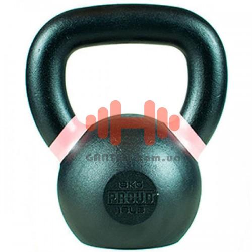 Гири чугунные Proud Top Training 8 кг, код: A04.03.001-8