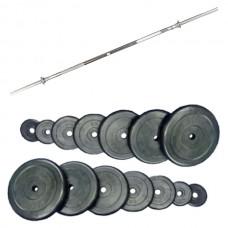 Штанга Home HouseFit Rubber 95 кг., код: SH-11
