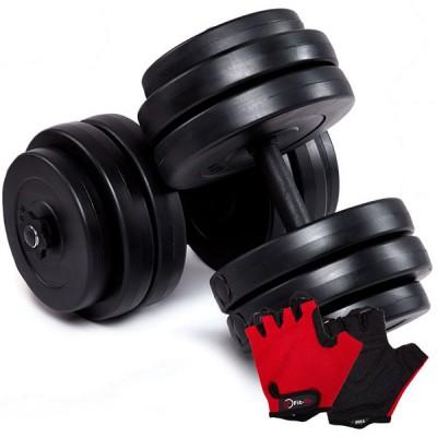 Гантелі CrossGym 2x26 кг + рукавички, код: 10717